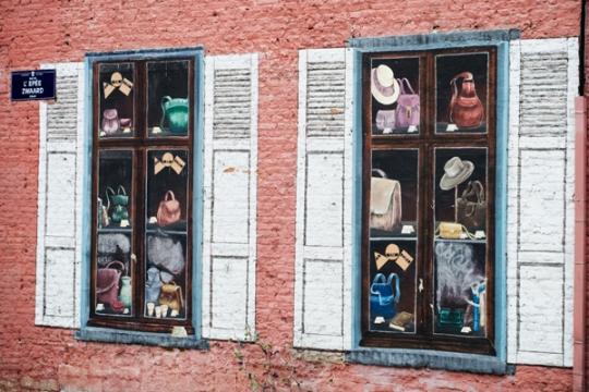 Photo du Mois * La fenêtre